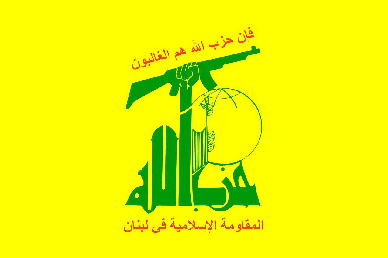 Hezbollah: A Case Study – Is The FBI Up To The Task?